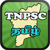 Download TNPSC Tamil Group 4, 2A, 2,VAO APK for Laptop