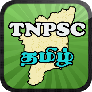 TNPSC Group Exams, TET, Police