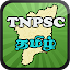 Download TNPSC Tamil Group 4, 2A, 2,VAO APK