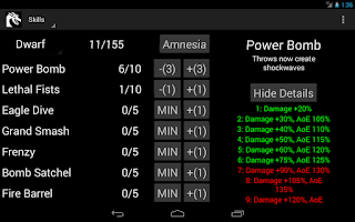 Screenshot of Dragon's Crown Skill Planner
