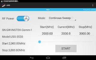 Screenshot of USB signal generator mobile