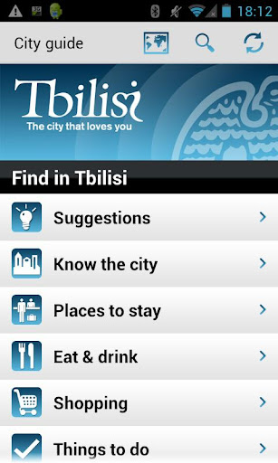 Tbilisi. LOVES YOU