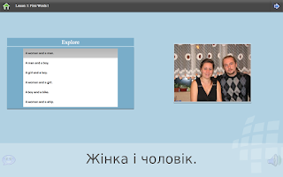 Screenshot of L-Lingo Learn Ukrainian