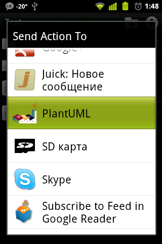 PlantUML for Android