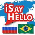 Russian - Portuguese (Brazil)