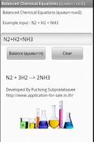 Screenshot of ดุลสมการเคมี Balance Chemical