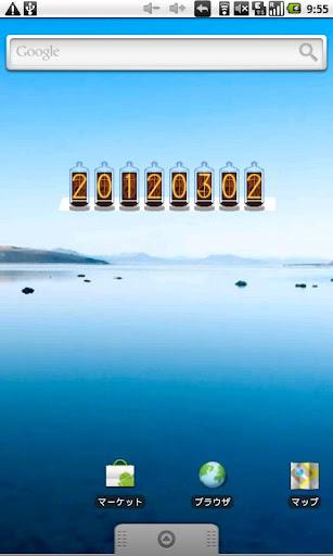 AOIa Nixie Calendar widget