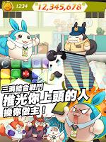 Screenshot of 燃燒吧!上班族