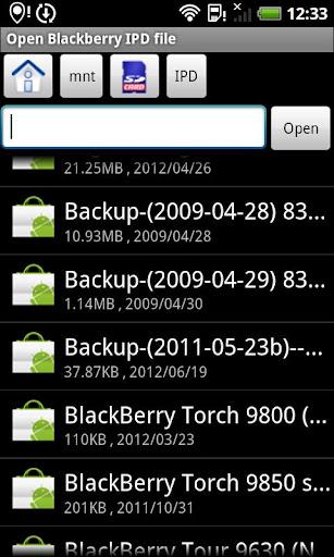 BerryMover - BlackBerry data
