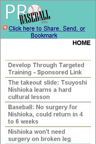 Tsuyoshi Nishioka News