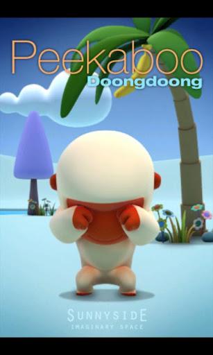 Peekaboo Doongdoong