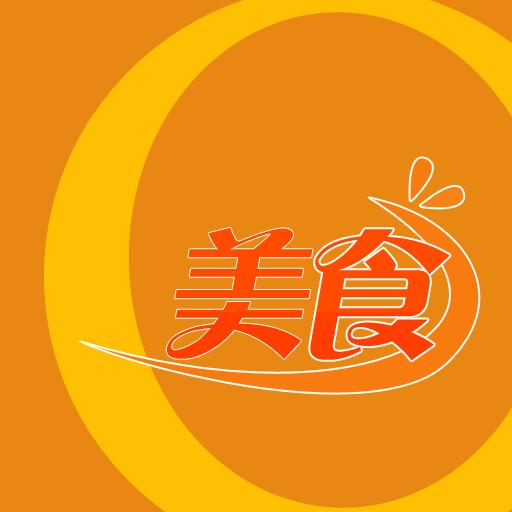 中国美食 LOGO-APP點子