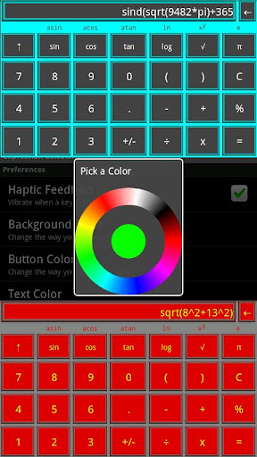 玩生產應用App|表達計算器免費|APP試玩