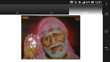 Screenshot of Ek Sai App