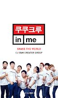 Screenshot of 쿠쿠크루 in me