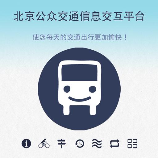 交通出行互动平台 LOGO-APP點子