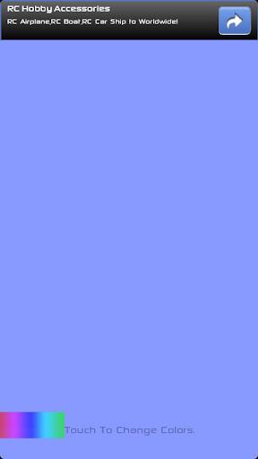 【免費娛樂App】彩色LED-APP點子