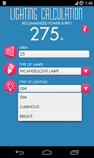 Calculator of illumination - screenshot
