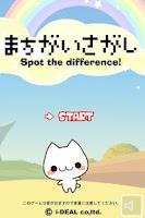 Screenshot of Free mistake search game