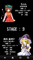 Screenshot of Touhou KOIKOI Girls -HANAFUDA-