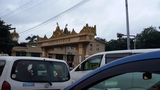 Ma Har Wee Zaya Zayti Taw Gate