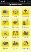 Screenshot of Greek Yellow Pages