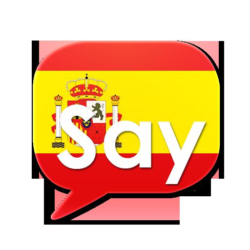 教育のスペインご•かいわ LOGO-記事Game