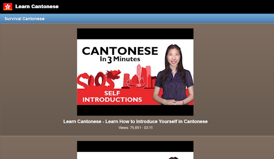 Learn Cantonese Chinese - Apps on Google Play
