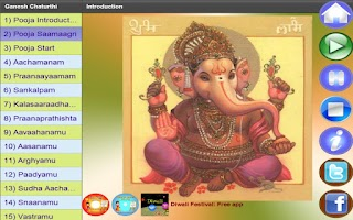 Screenshot of Ganesh Chaturthi Vinayaka Chav