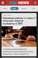 Screenshot of Kaz-News of Kazakhstan