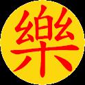 Taiwan Lotto icon