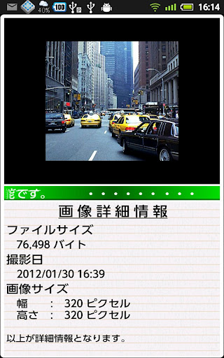 【免費社交App】SecurePhotoManager-APP點子