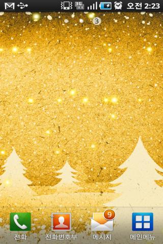 玩個人化App|星光闪烁梦幻动态壁纸XXXIII免費|APP試玩