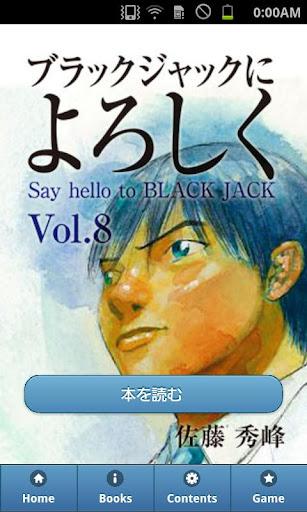JLPT N4 Kanji · Vocabulary · Tangorin Japanese Dictionary