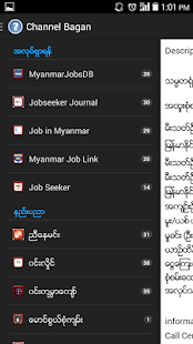 Channel Bagan - screenshot