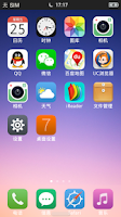 Screenshot of iOS7 Launcher Kukool xLauncher