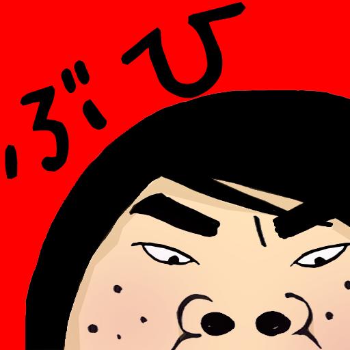 [無料漫画]本当にあった修羅場の漫画 vol.1 LOGO-APP點子