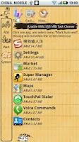 Screenshot of Super Manager
