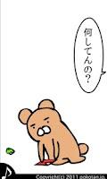 Screenshot of アニメ 宇宙動物ポコタン 『おりがみ』