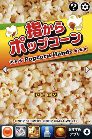popcorn-hands for android screenshot