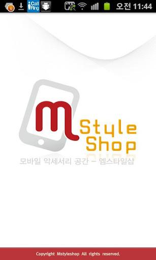 MStyleShop 엠스타일샵