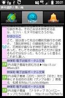 Screenshot of 携帯通訳2