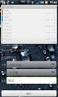 Screenshot of Timetable Widget Day