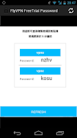 Screenshot of FlyVPN free trial password