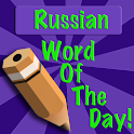 Russian Word Of The Day (FREE) icon