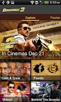 Screenshot of Dabangg 2 Official Free App