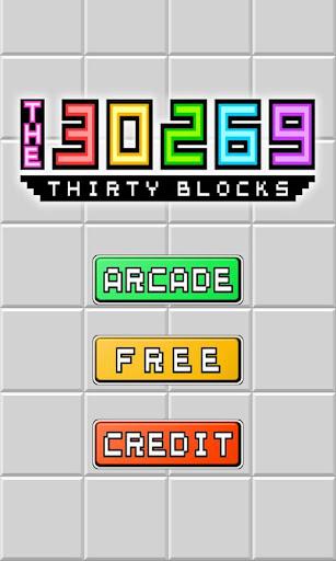 玩免費解謎APP|下載THE 30269 - 重力パズル app不用錢|硬是要APP