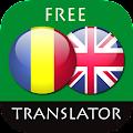 Romanian - English Translator APK for Kindle Fire