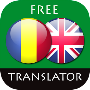 Romanian - English Translator