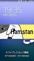Screenshot of はむすたん
